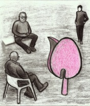 Розовое. Бумага, черный соус. 2018