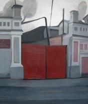 Улица с красными воротами.