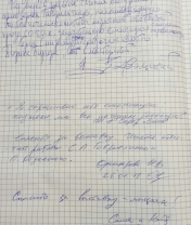 STENA_Otsyvy (2)