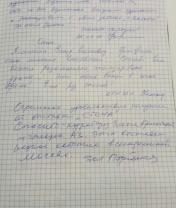 STENA_Otsyvy (3)