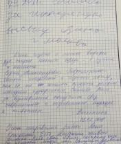 STENA_Otsyvy (4)