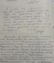 STENA_Otsyvy (5)