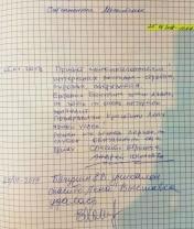 STENA_Otsyvy (7)