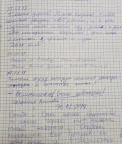 STENA_Otsyvy (9)